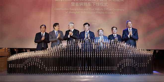 Volkswagen запустил в строй 16-й китайский завод