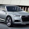 Audi Q1 быть и быть к 2016 году