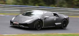 Lamborghini готовит новогодний подарок