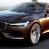 Volvo представила концепт трехдверного универсала
