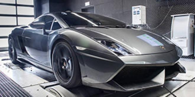 Мастерская Mcchip-DKR прибавила мощности Lamborghini Gallardo LP560-4