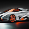 Концепт Lamborghini Egoista «прописался» в музее Lamborghini