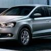 В Украине снизились гривневые цены на Volkswagen Polo Sedan
