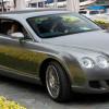 Bentley начнет собирать индивидуальные кузова