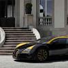 Вышел еще один «особый» Bugatti Veyron