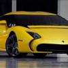 Построен еще один экземпляр Lamborghini 5-95 Zagato