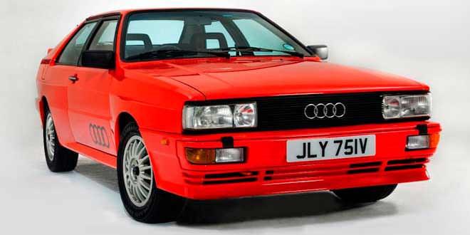 С аукциона продадут уникальный Audi Quattro