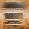 Внедорожник Bentley получил название