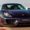 Распроданы все Porsche 918 Spyder