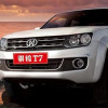 У Volkswagen Amarok появился китайский клон