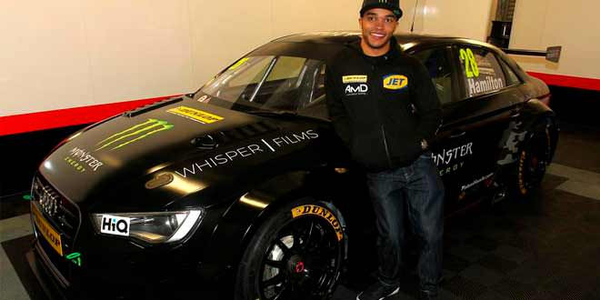 Младший брат Льюиса Хэмилтона попробует свои силы в чемпионате BTCC за рулём Audi S3