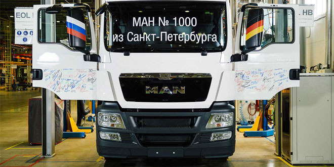 Завод MAN в Санкт-Петербурге собрал свой 1 000-й грузовик