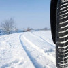 Какую резину выбрать на зиму: широкую или узкую?