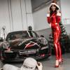 Рождественский фотосет от Mcchip-DKR