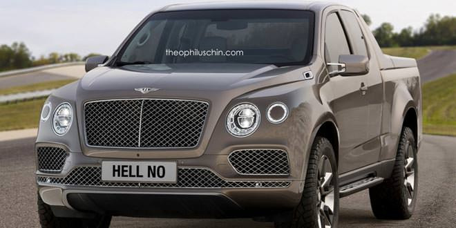 Рендер на тему премиального пикапа Bentley