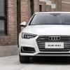 Ексклюзивно для Китаю підготовлено Audi A4 L (фото)