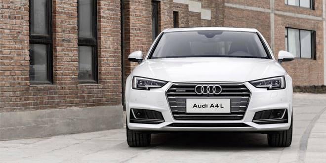 Эксклюзивно для Китая подготовлена Audi A4 L