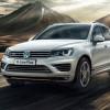 Официально: Volkswagen Touareg R-Line Plus