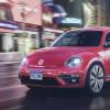 Volkswagen Beetle получил хэштег #PinkBeetle
