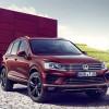 Вышла спецверсия Volkswagen Touareg Executive Edition