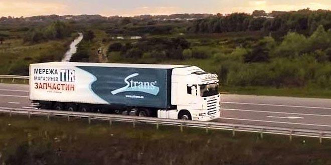 TIR-запчасти от Strans online-shop