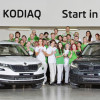 В Квасинах начали серийное производство Skoda Kodiaq