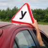 Как правильно выбрать автошколу: советы инструктора по вождению