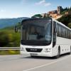 Купить автобус МАН в Украине у официального дилера
