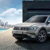 Представлен удлиненный Volkswagen Tiguan L для Китая