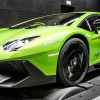 Чип-тюнинг Lamborghini Aventador SV от Mcchip-DKR