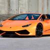 Lamborghini Huracan Spyder получил тюнинг-кит от VOS