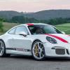 Компания Porsche выплатила всем сотрудникам премию €9,111
