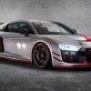 Новый Audi R8 LMS подготовили к гонкам категории GT4