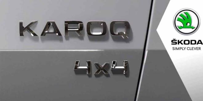 Skoda подтвердила название Karoq для замены Yeti