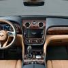 Bentley готовит интерьер для веганов