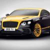Bentley Continental посвятили гонкам 24 часа Нюрбургринга