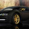 Единственный Bugatti Veyron от Mansory продается