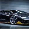 Первый Lamborghini Centenario в Азии позирует для фото