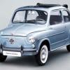 SEAT отреставрировал модель 600 Convertible в честь 60-летия