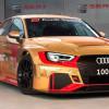 100-я Audi RS3 LMS отправилась владельцу в золотистой ливрее