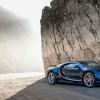 Известен расход топлива Bugatti Chiron: меньше чем у Veyron
