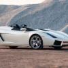 Единственный Lamborghini Concept S продадут за $1,32 млн