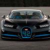 Единственный Bugatti Chiron 42 Seconds во Франкфурте