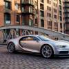 Bugatti открыла шоурум в Гамбурге. 34-й в 17 странах мира