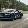 Bugatti Chiron установил рекорд в упражнении 0-400-0 км/ч
