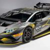 Вышел новый Lamborghini Huracán Super Trofeo Evo