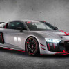 Открыт предзаказ на Audi R8 LMS GT4 с доставкой в декабре