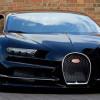 В Британии продают первый б/у Bugatti Chiron с малым пробегом