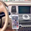 Какие бывают автодержатели для Samsung и iPhone?