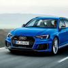 2018 Audi RS4 Avant поступает в продажу. Известна цена